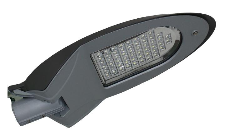 Cobra Series Street Light 40W